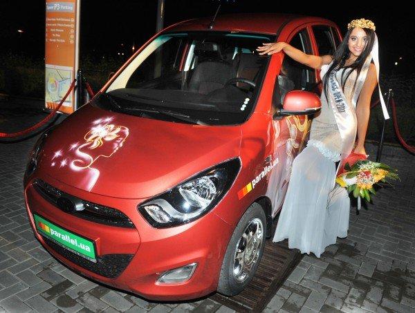 Мисс Донбасс стала будущая судья из Одессы (фото), фото-8