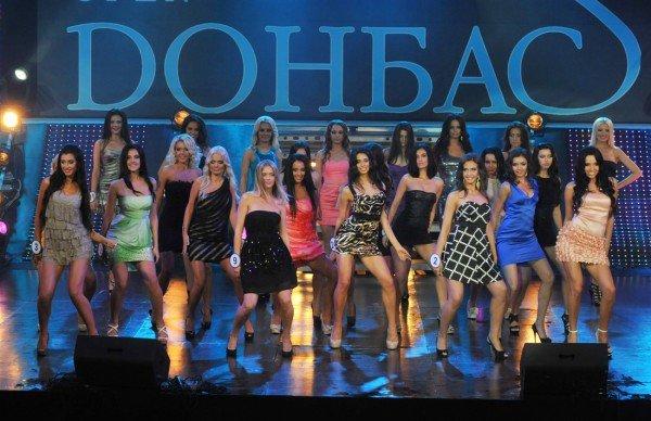 Мисс Донбасс стала будущая судья из Одессы (фото), фото-2