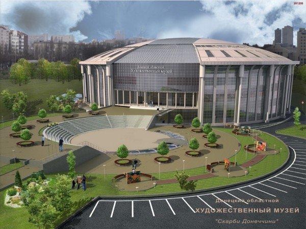 В Донецке выбрали лучшие архитектурные проекты нового здания областного художественного музея (фото), фото-9