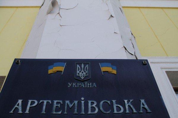 В  Артемовском районе, несмотря на разбитые дороги пытаются возродить туристический бизнес (фото, видео), фото-2