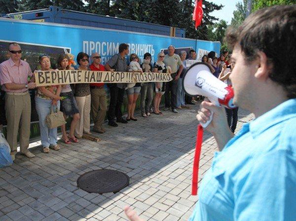 На митинге в Донецке Януковича попросили «урезонить отпрыска» и собирали для  сына президента детские игрушки и деньги (фото, видео), фото-1