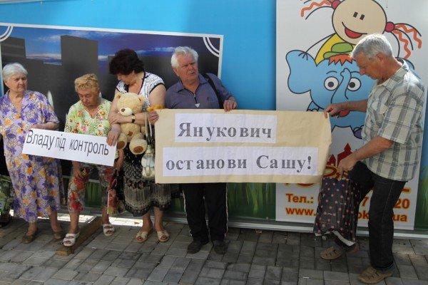 На митинге в Донецке Януковича попросили «урезонить отпрыска» и собирали для  сына президента детские игрушки и деньги (фото, видео), фото-3
