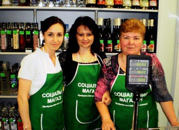 Що придбав мер Тернополя в соціальному  магазині? Фото, ціни, відгуки, фото-10