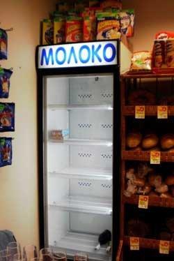 Що придбав мер Тернополя в соціальному  магазині? Фото, ціни, відгуки, фото-7
