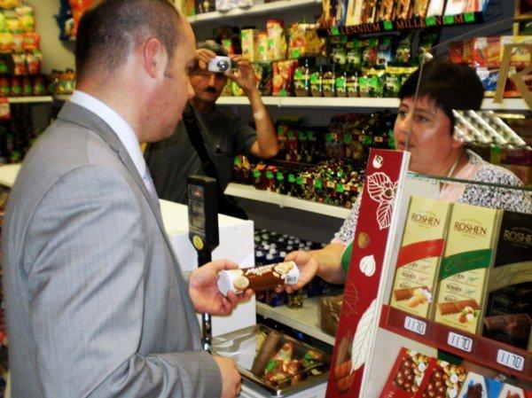 Що придбав мер Тернополя в соціальному  магазині? Фото, ціни, відгуки, фото-5