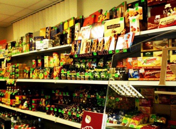 Що придбав мер Тернополя в соціальному  магазині? Фото, ціни, відгуки, фото-2