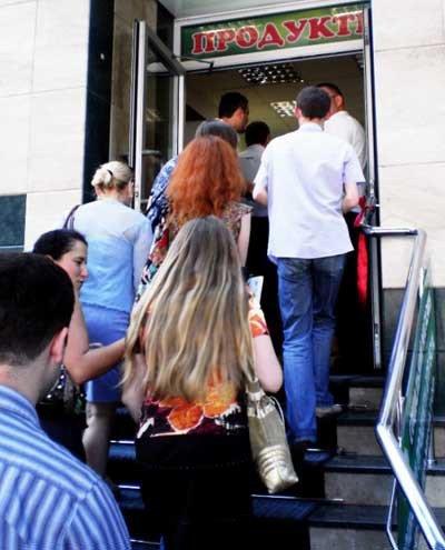 Що придбав мер Тернополя в соціальному  магазині? Фото, ціни, відгуки, фото-1
