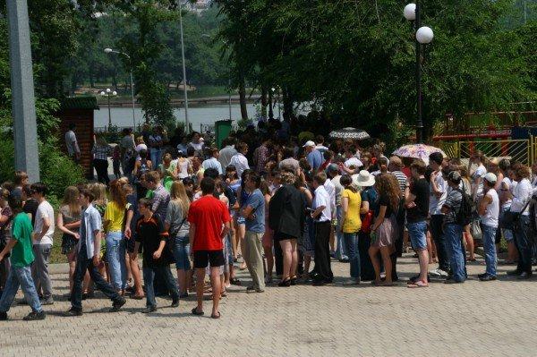 Щедрость компании Ахметова в парке Щербакова закончилась ровно в 8 вечера (фото), фото-2