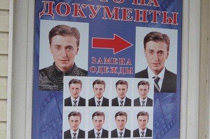 Наконец-то Безрукову нашли в Донецке достойную роль (фото), фото-1