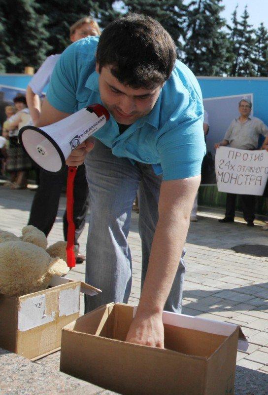 Милиция задержала организатора протестов против строительства в Донецке высотки компанией сына Януковича (фото, видео), фото-1