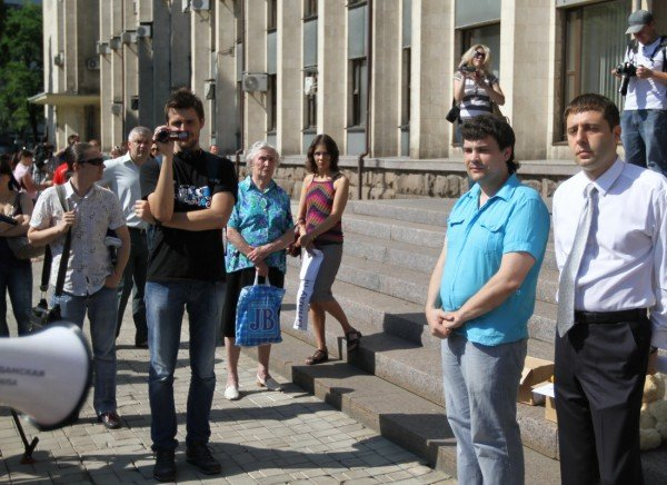 Милиция задержала организатора протестов против строительства в Донецке высотки компанией сына Януковича (фото, видео), фото-2