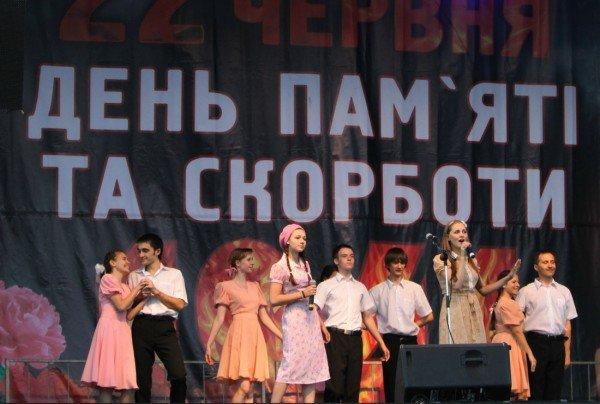 В Донецке звезды Малого театра приняли участие в митинге-реквиеме, посвященном 70-летию со дня начала войны (фото), фото-4
