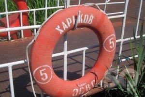 В Харьковской области аттестованы всего 16 пляжей (ФОТО), фото-1