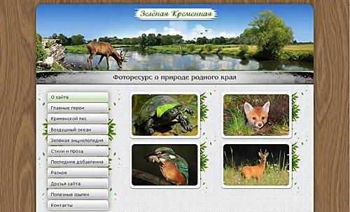 В Луганске наградили победителей областного конкурса компьютерных разработок, фото-1