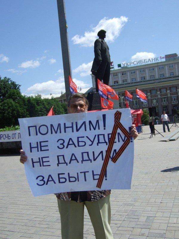 Сторонники Витренко вышли 22 июня на улицы Донецка с лозунгами «Руки прочь от Ливии» (фото), фото-2