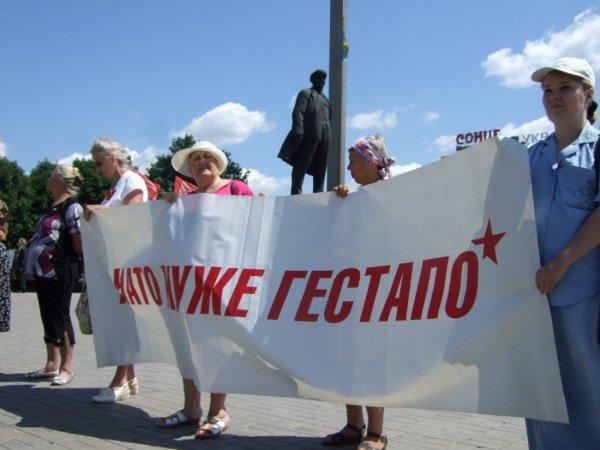 Сторонники Витренко вышли 22 июня на улицы Донецка с лозунгами «Руки прочь от Ливии» (фото), фото-1