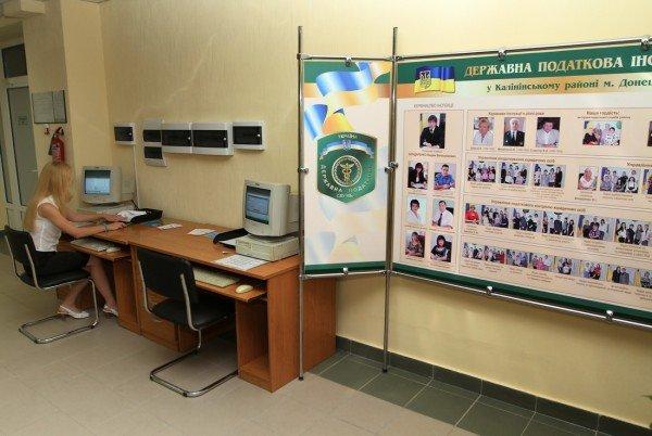 В Донецке открыли первый сервисный центр для обслуживания налогоплательщиков с уже приготовленными для чиновников камерами (фото, видео), фото-5