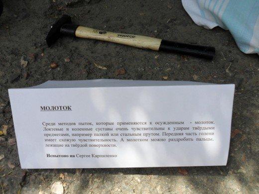 В Симферополе показали современные орудия пыток (фото), фото-2