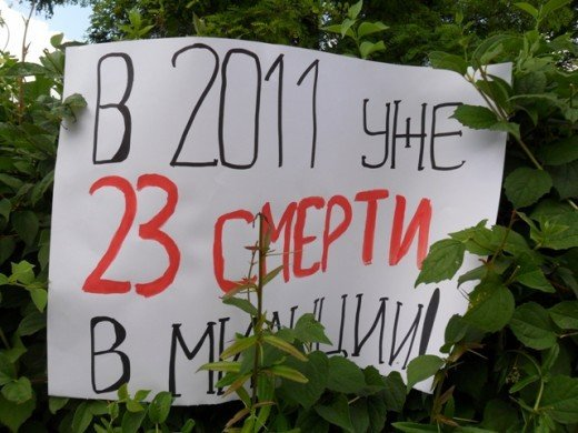 В Симферополе показали современные орудия пыток (фото), фото-3