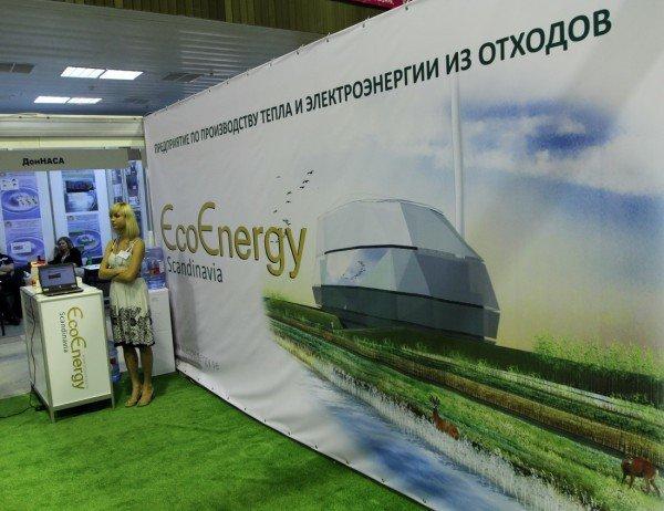 В Донецке идею строительства мусороперерабатывающего завода уже пропагандируют шведские пенсионерки и пилоты авиации (фото), фото-6