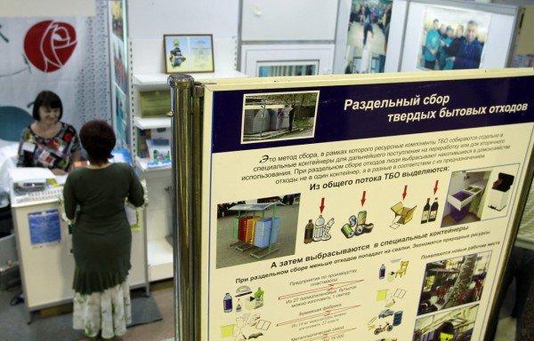 В Донецке идею строительства мусороперерабатывающего завода уже пропагандируют шведские пенсионерки и пилоты авиации (фото), фото-1