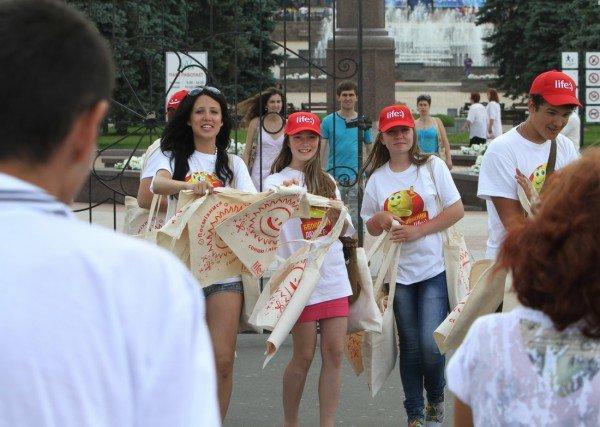 Как в Донецке отметили День молодежи (фото), фото-1