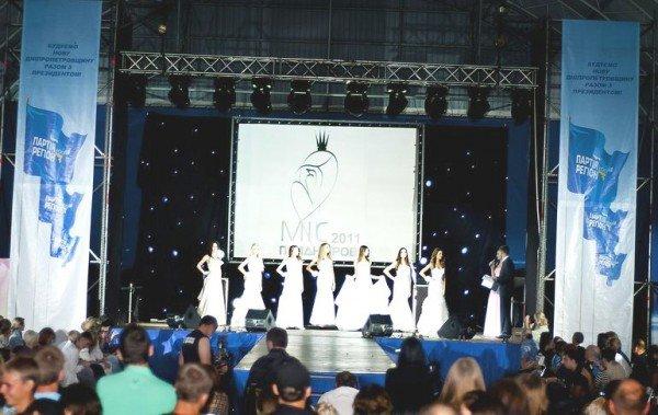 Молодежная Днепропетровщина весело отгуляла свой первый «Sky-фестиваль» (ФОТО), фото-1