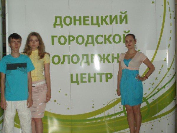 Молодым туда дорога — в Донецке решили, что молодежным лидерам нужно чаще встречаться (фото), фото-2