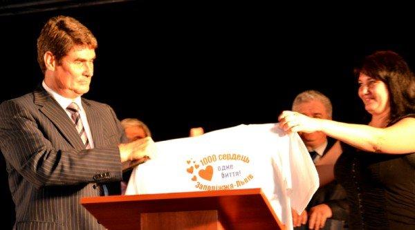 Руководители Запорожской и Львовской областей подписали договор о сотрудничестве во время концерта Майданс (ФОТО), фото-1