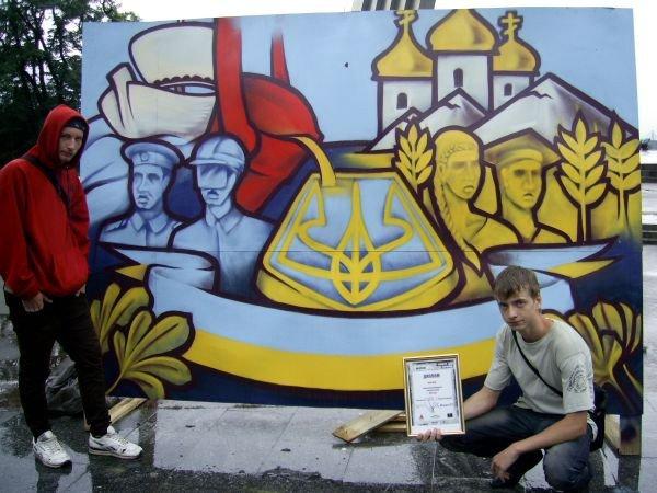 Запорожские граффитчики заработали приз зрительских симпатий на фестивале в Киеве (ФОТО), фото-3