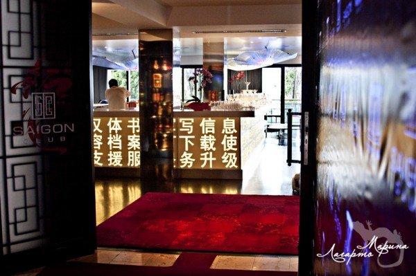 Ресторан «Saigon Club» - настоящий азиатский фьюжн., фото-2