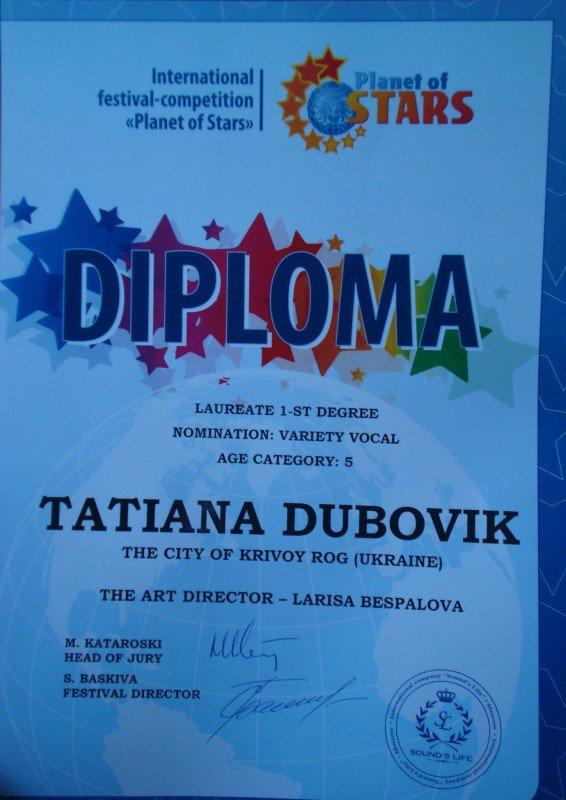 Студентки из Кривого Рога спели в Крыму на международные «звездные» награды (фото), фото-2