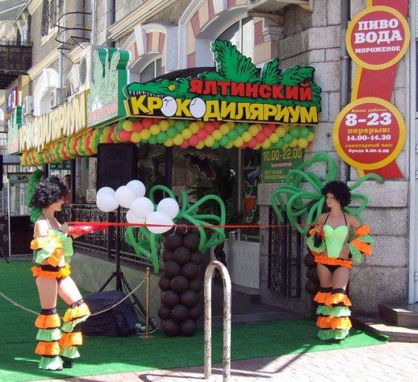 В Ялте открыли крокодиляриум (ФОТО+ВИДЕО), фото-1
