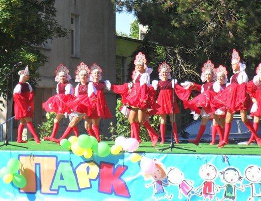 В Детском парке отпраздновали День семьи, любви и верности (фото), фото-1