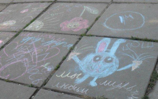 В Детском парке отпраздновали День семьи, любви и верности (фото), фото-4