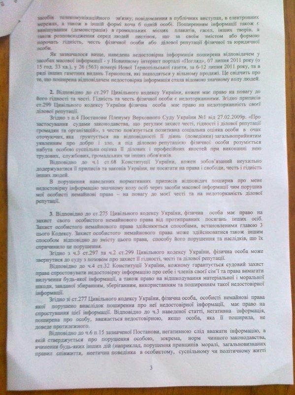Всі крапки над «і» у протистоянні Джоджик - Ратушняк розставить суд, фото-3