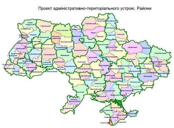Кордони існуючих областей ніхто змінювати не буде, а районів на Тернопільщині буде лише три, фото-2