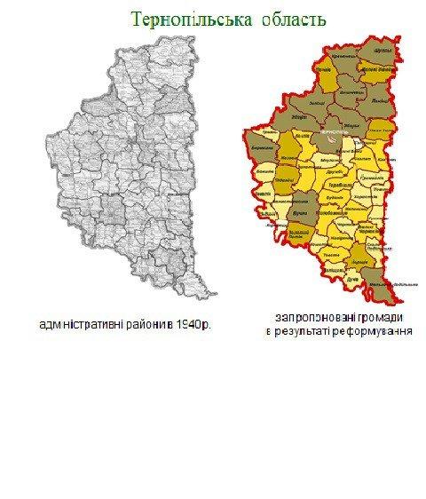 Кордони існуючих областей ніхто змінювати не буде, а районів на Тернопільщині буде лише три, фото-3