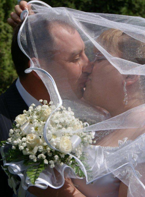 Віртуальний поцілунок  і реальне весілля на Тернопіллі, фото-5