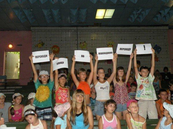 Тематический праздник «День с ГАИ» организовали в детском лагере «Заря» сотрудники Госавтоинспекции (ФОТО), фото-4