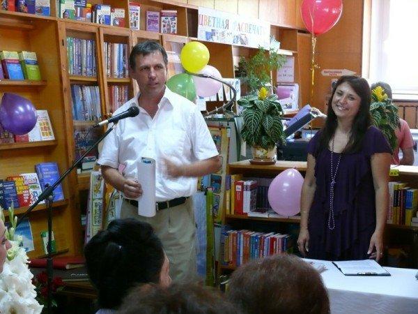 Ялтинскому «Дому книги» исполнилось 40 лет (ФОТО), фото-1