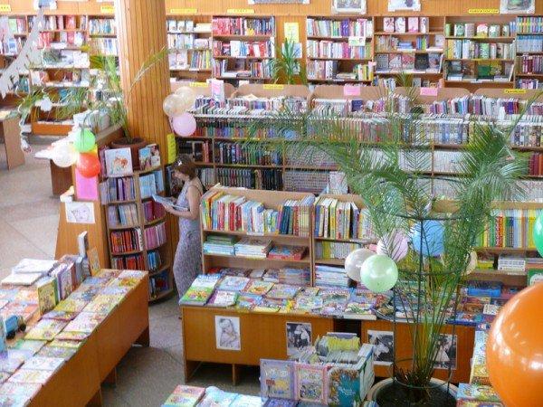 Ялтинскому «Дому книги» исполнилось 40 лет (ФОТО), фото-2