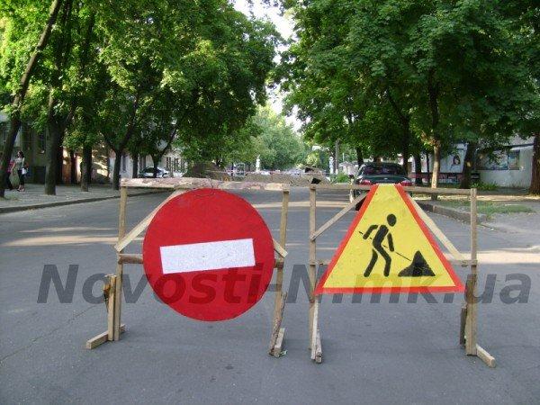 В Николаеве снова перерыли Московскую улицу (ФОТО), фото-1