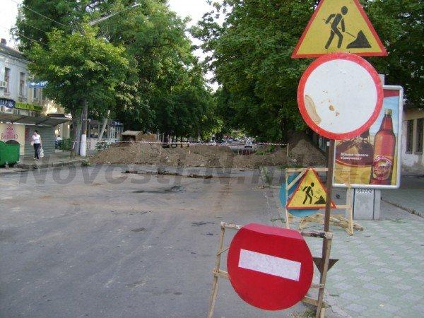 В Николаеве снова перерыли Московскую улицу (ФОТО), фото-6