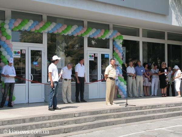 Черевков открыл в Ялте 10-й в Украине комплексный центр «Укртелекома» (ФОТО), фото-1
