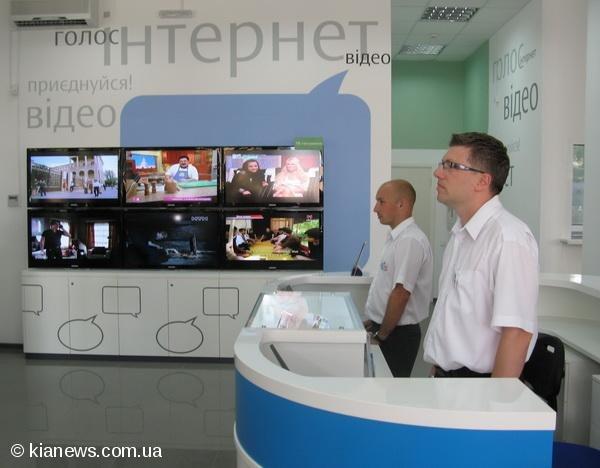 Черевков открыл в Ялте 10-й в Украине комплексный центр «Укртелекома» (ФОТО), фото-3