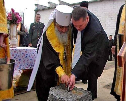 В Николаевской области заключенные тоже отметили День Крещения Руси (ФОТО), фото-1