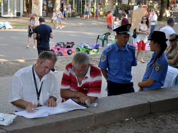 В Николаеве оппозиционные партии провели очередной митинг (ФОТО), фото-10