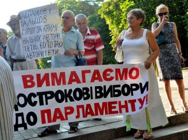 В Николаеве оппозиционные партии провели очередной митинг (ФОТО), фото-8