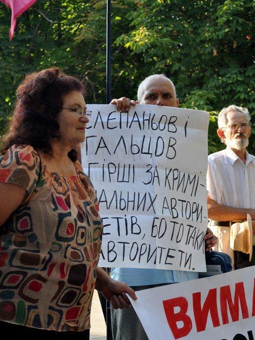 В Николаеве оппозиционные партии провели очередной митинг (ФОТО), фото-9